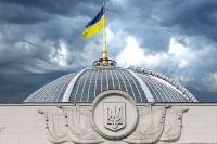 «Слава Украине!»: Рада приняла новое приветствие в украинской армии