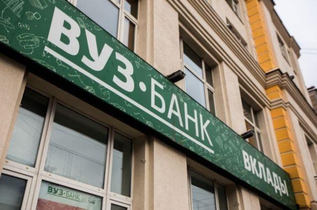 Среди продуктов банка есть вклады с периодической капитализацией и возможностью снимать проценты.