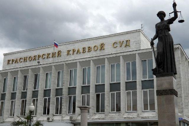 Экс-директор ООО КРЭК приговорен к 4 годам условного срока