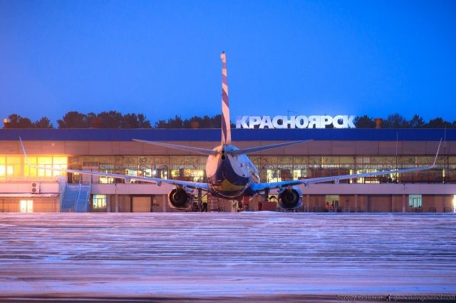 Аэропорт недавно назвали «Красноярск».