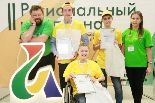 Победители II регионального конкурса профессионального мастерства среди инвалидов отправятся в Москву