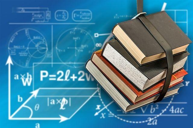 Система образования должна соответствовать потребностям новой экономики региона.