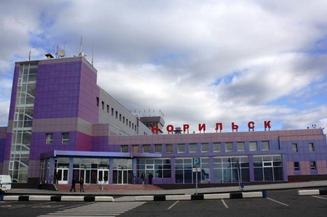 Из аэропорта Норильска эвакуировали людей по причине пожарной тревоги