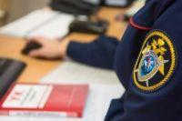 В Тобольске задержали подозреваемого в поджоге кабинета судебных приставов