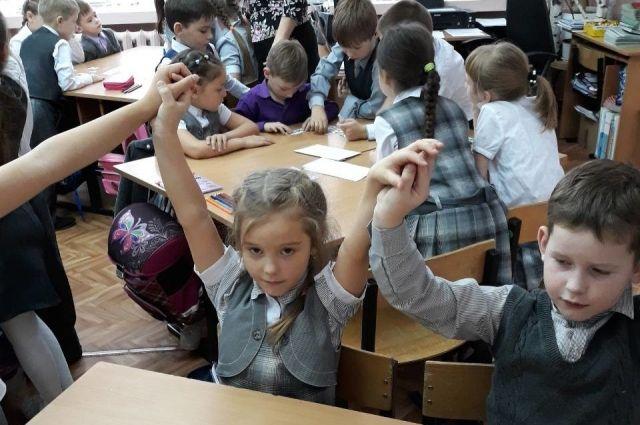 Урок в первом классе одной из тюменских школ.