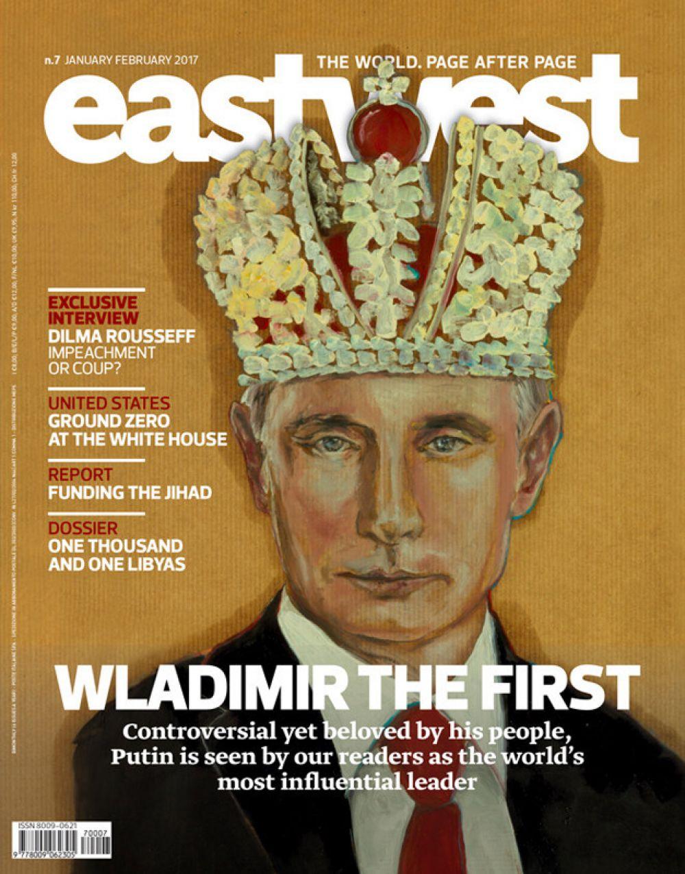 EastWest, январь-февраль 2017 года.