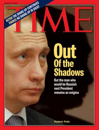 Time, март 2000 года.