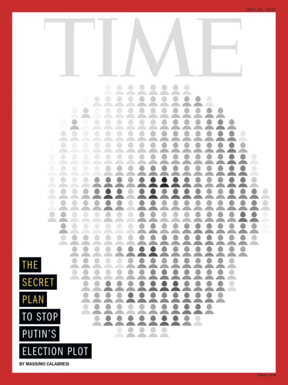 Time, июль 2017 года.