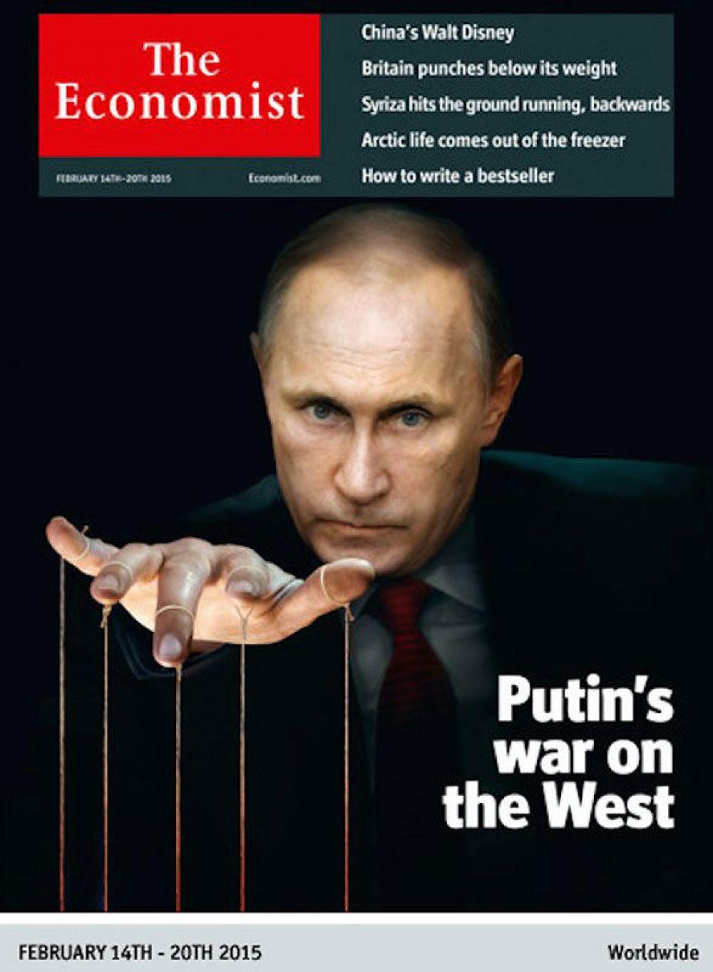 The Economist, февраль 2015 года.