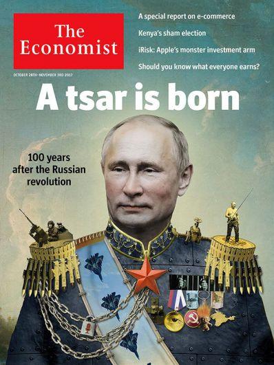 The Economist, октябрь 2017 года.