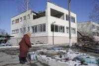 Дания выделит Украине крупный транш на поддержку жителей Донбасса