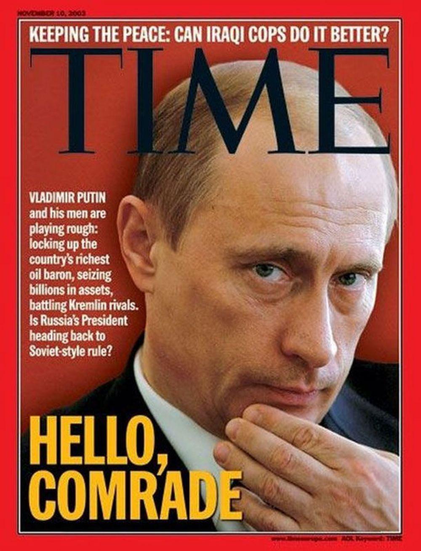 Time, ноябрь 2003 года.