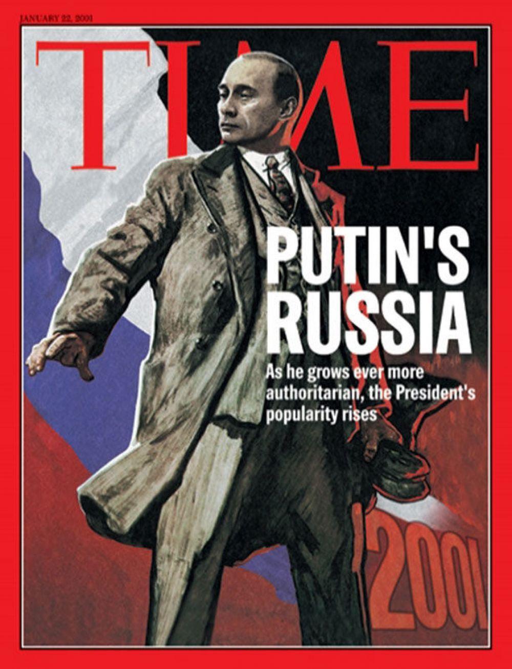 Time, январь 2001 года.
