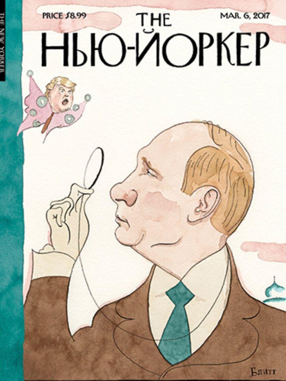 The New Yorker, март 2017 года.