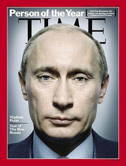 Time, январь 2008 года.