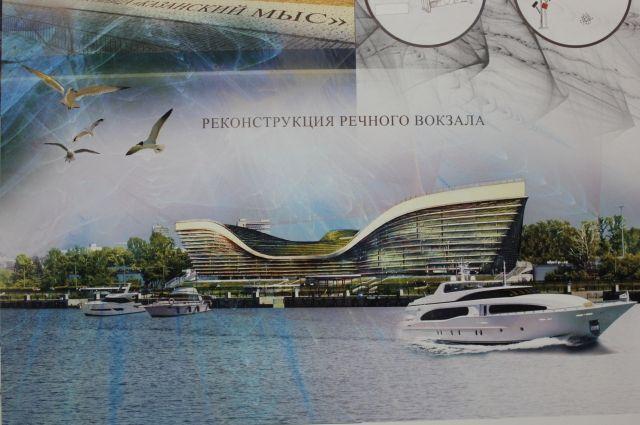 Проект реконструкции речного порта в Казани.