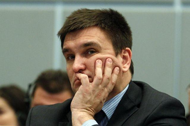 Климкин назвал причину, почему Украина не закрывает свои консульства в РФ