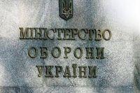 В министерстве озаботились резким ростом смертности мирных граждан на Донбассе и представили карту заминированных районов.