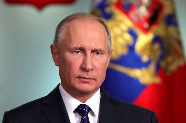 Оренбуржцы поздравили президента России с Днем рождения.