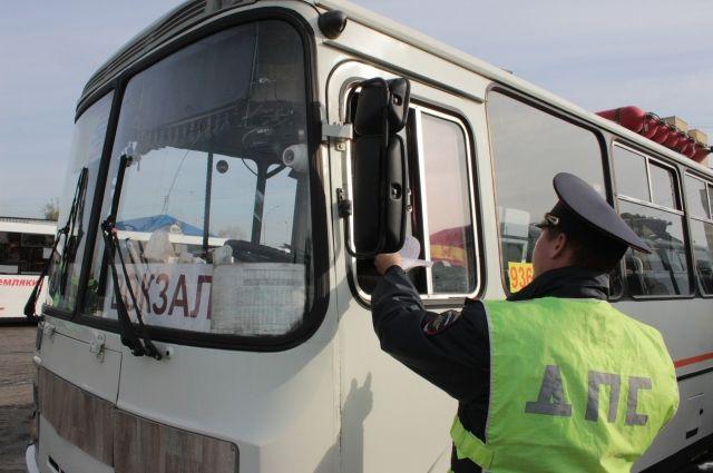 В ходе проверки сотрудники ГИБДД выявили 15 нарушений.
