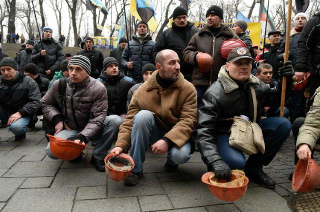 митинг украинских горняков, архивное фото