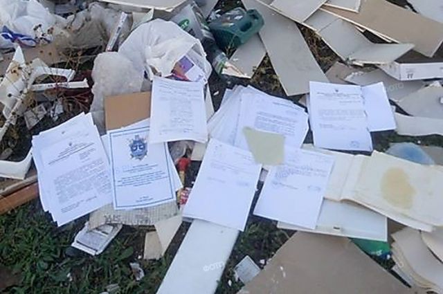 На свалке под Николаевом обнаружили документацию военной прокуратуры