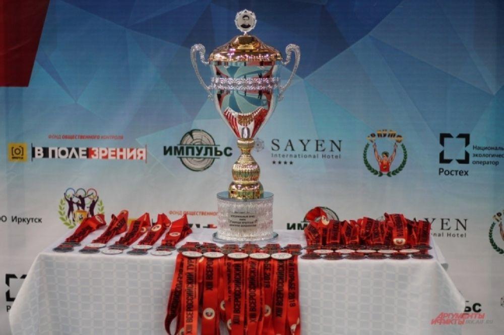 Специальный приз – Кубок от мэра города Иркутска.