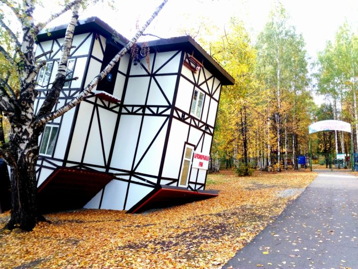 Дом наоборот в парке им. Кирова.