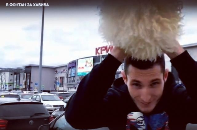 Тюменец записал на видео свой прыжок в фонтан честь Хабиба