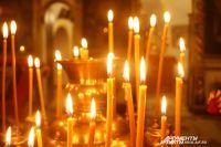 Только на Урале существует традиция поминать усопших накануне Покрова Пресвятой Богородицы - 13 октября.