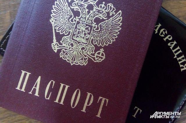 Калининградке грозит полгода тюрьмы за поддельный штамп в паспорте.