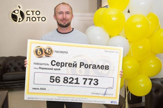 Мужчина рассказал, что пять лет назад уже выигрывал в лотерею 125 тысяч рублей.