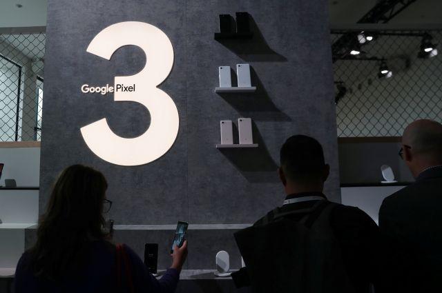 Google презентовала новые гаджеты - Real estate
