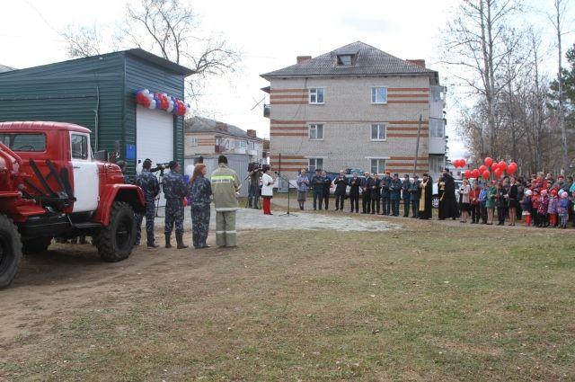 Пожарный пост построен за счет гранта.