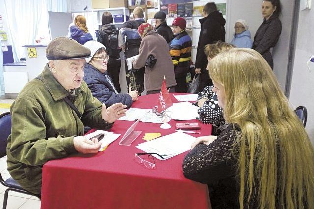 3 октября журналисты и наш эксперт, адвокат Марина Казанцева, встречались с читателями «АиФ-Прикамья».
