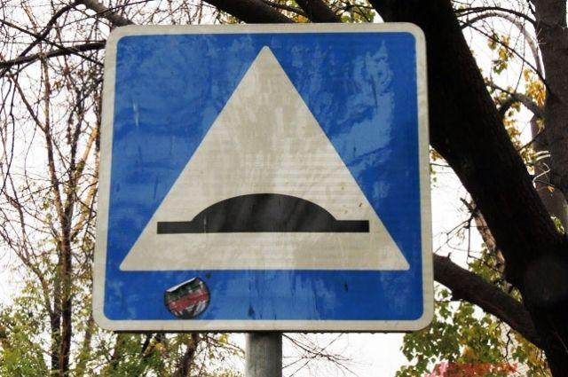 Также на участке появятся предупреждающие о неровности знаки и ограничение скорости.