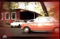 Четверо бандитов напали на ресторан «София» вечером 10 октября 1979 года.