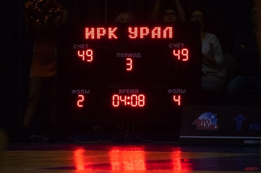 Команды долгое время шли на равных, и только к концу гости из Екатеринбурга вырвались вперёд