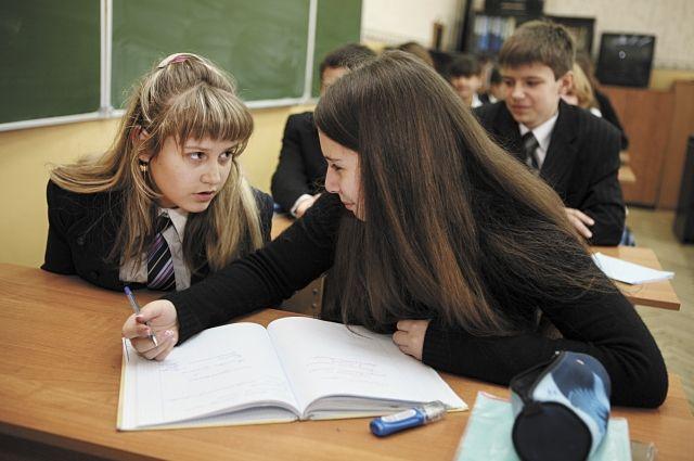 Такие уроки помогают сплотить учеников.