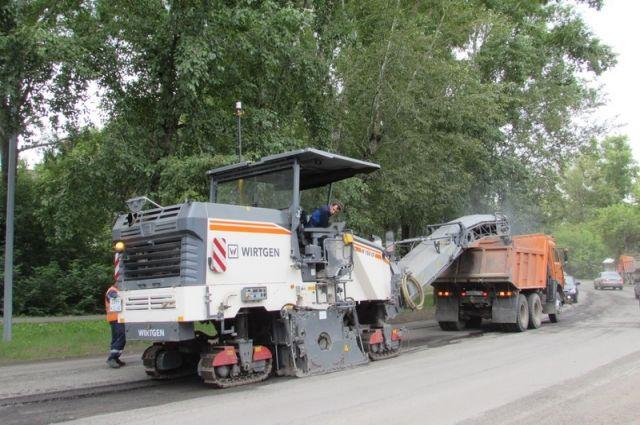 Ремонт проводился по федеральному приоритетному проекту «Безопасные и качественные дороги».