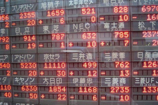 NYSE: самое существенное  падение биржевых индексов сфевраля нынешнего года