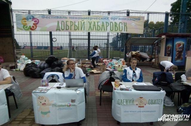 «Почта России» предложила оформить подписку в пользу детских домов, домов инвалидов и ветеранов.