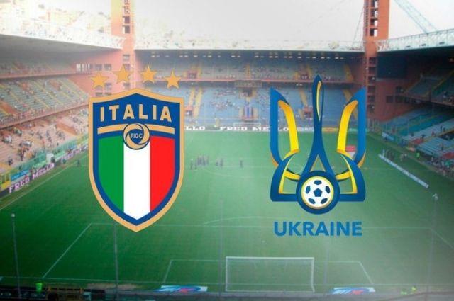 Италия – Украина: Обзор товарищеского матча