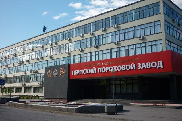 Официальное заявление завод сделал спустя трое суток после взрыва.