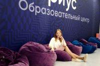 Тюменская школьница победила во Всероссийской олимпиаде «Кибервызов»