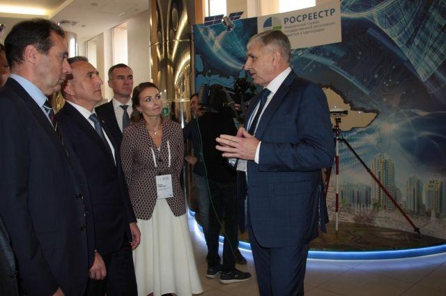 Тюменский Росреестр представил на форуме новинки в сфере госуслуг