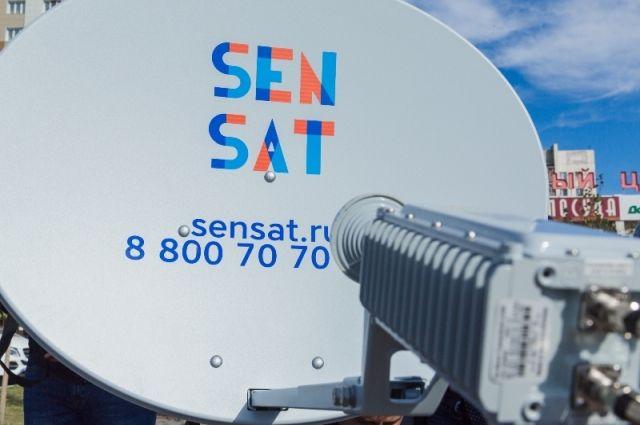 Спутниковый интернет позволит оставаться онлайн даже за городом.