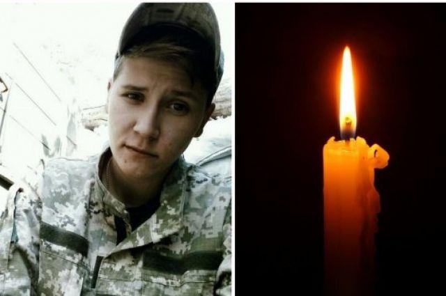 На Донбассе погибла 19-летняя девушка-военная