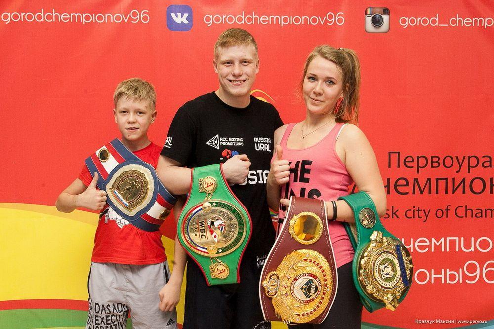 Марк Урванов из Первоуральска - российский боксёр, представитель полулёгкой весовой категории. Выступает на профессиональном ринге с 2015 года. Чемпион России, чемпион Азии и стран Тихоокеанского региона по версии WBC.