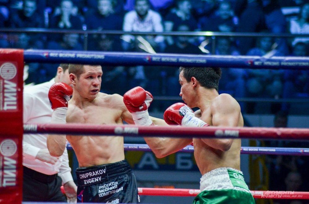 Евгений Чупраков — российский боксёр-профессионал, выступающий во второй полулёгкой весовой категории. Чемпион Европы по версии WBO European.